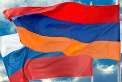 Արդարադատության նախարարի գլխավորած պատվիրակությունը Ռուսաստանի Դաշնությունում է