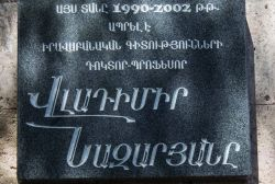 Հովհաննես Մանուկյանի ելույթը իրավաբանական գիտությունների դոկտոր-պրոֆեսոր Վլադիմիր Նազարյանի հուշատախտակի բացմանը