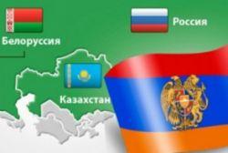 ՀՀ արդարադատության նախարարը կարևորել է ԵԱՏՄ-ի շրջանակներում Հայաստանի առաջադիմական փորձի կիրառման հնարավորությունը
