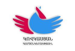 Манукян: планируется множество проектов в Армении и Грузии